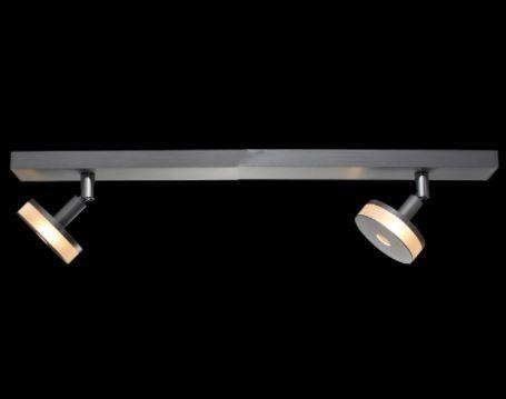 LDM Aufbau-Spotbalken Spoty Sun Vario Duo - Lampen & Leuchten