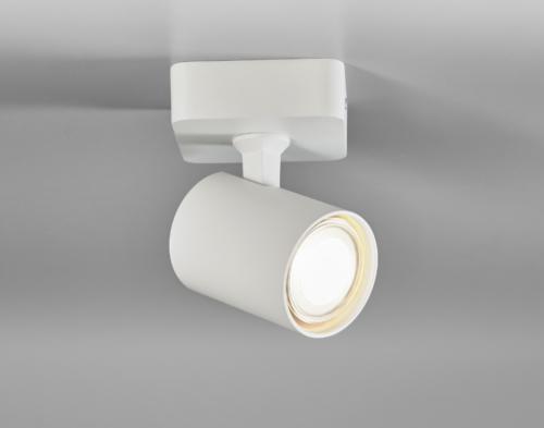 Lupia Licht Deckenleuchte Cup 1 Weiß 2231-1-8
