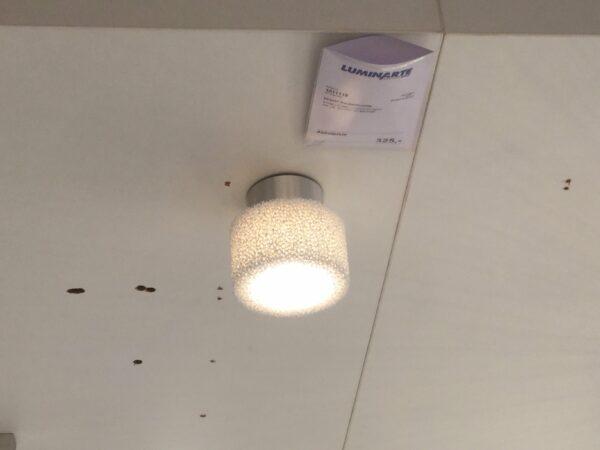 Serien Lighting Deckenleuchte Reef LED eingeschaltet