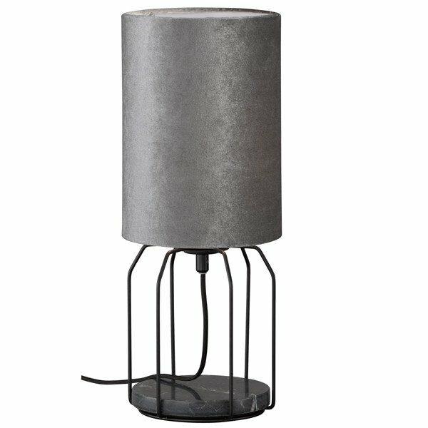 Schöner Wohnen Kollektion Tischleuchte Grace Grau